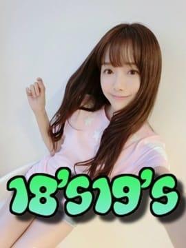 「ありがとっ」04/23(04/23) 21:01 | アズサの写メ・風俗動画