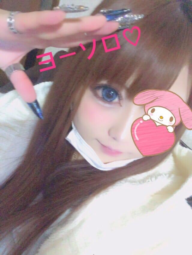 「( ?? ?)」04/23(04/23) 22:22   マリン★ドスケベガール★の写メ・風俗動画