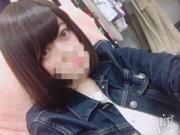 「つきました〜」04/23(04/23) 22:40 | めぐみの写メ・風俗動画