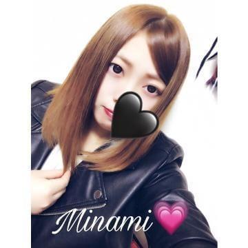 「リトルバリのSさん♡」04/23(04/23) 23:14 | みなみの写メ・風俗動画