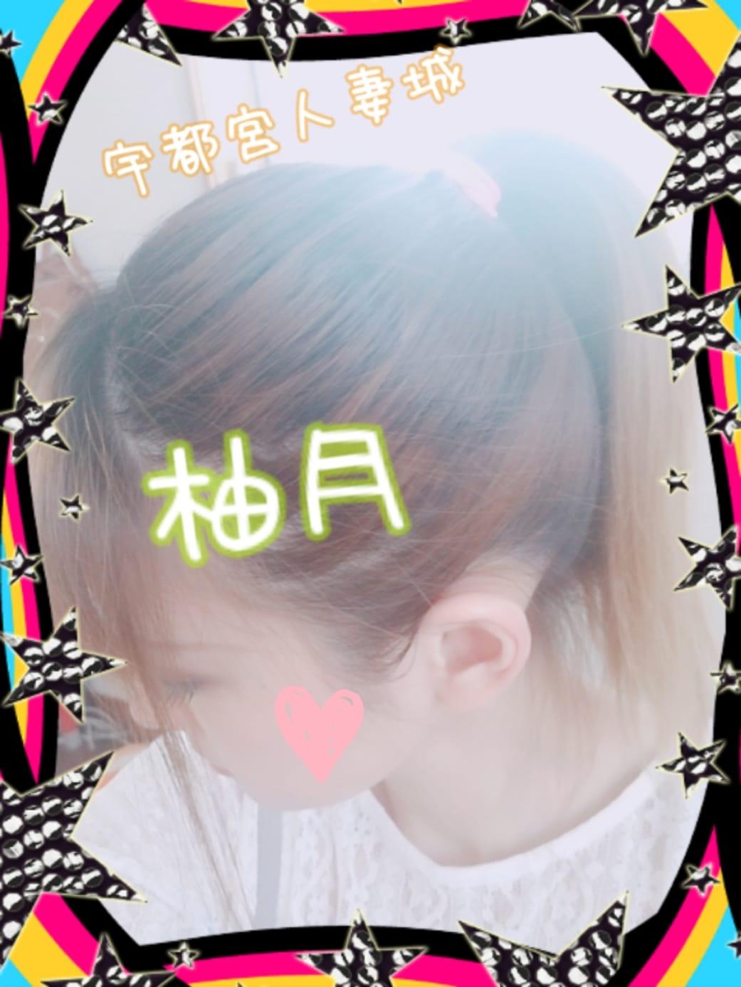 「こんばんは(^^)」04/23(04/23) 23:57 | 柚月の写メ・風俗動画