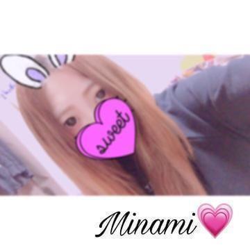 「キャラのYさん」04/24(04/24) 00:34 | みなみの写メ・風俗動画