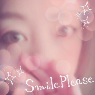 「☆ありがとうございました☆」04/24(04/24) 05:55 | 北川 はるか(Mrs)の写メ・風俗動画