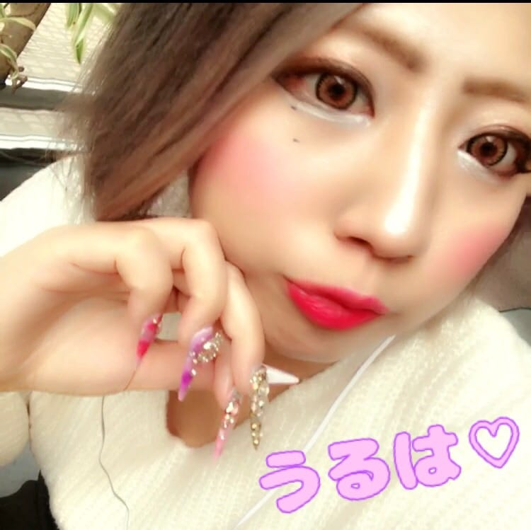 「おはようるは♡♡」04/24(04/24) 12:32 | うるはの写メ・風俗動画