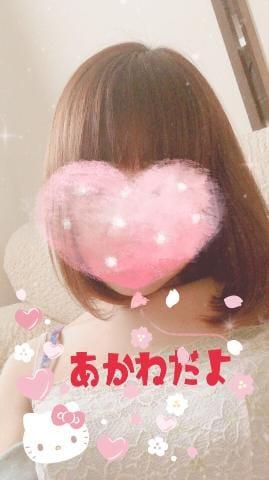 「おひさしぶりのーー!!」04/24(04/24) 13:48 | あかねの写メ・風俗動画