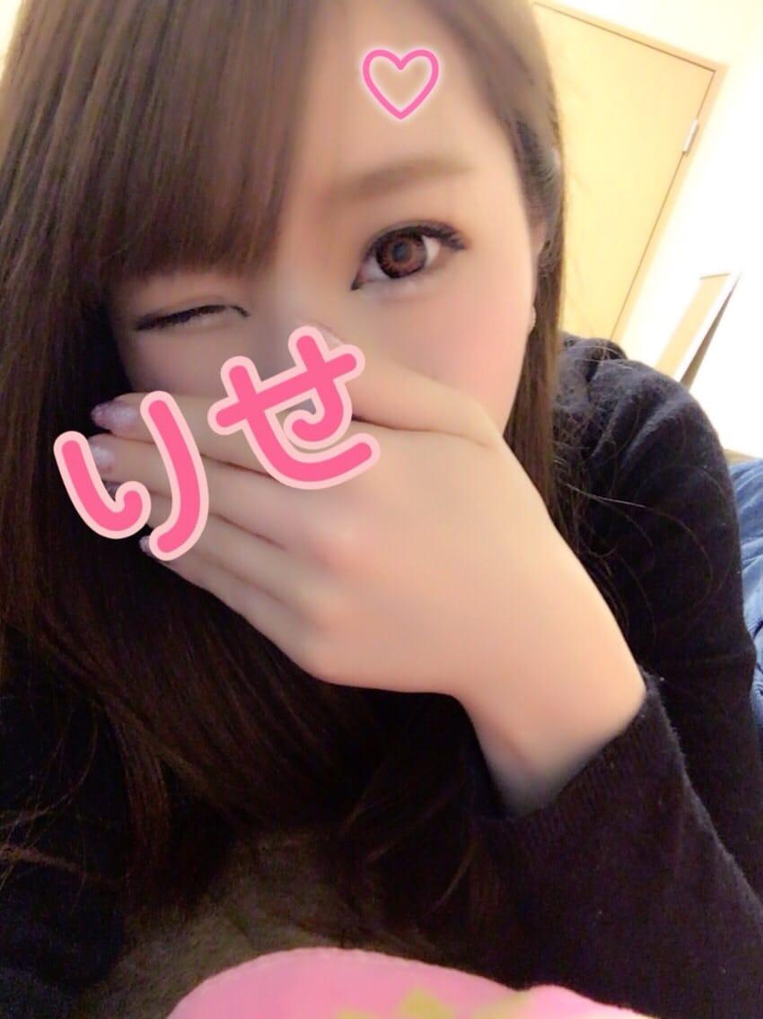「おはよん」04/24(04/24) 14:39 | りせの写メ・風俗動画