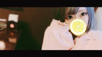 「準備♥️」04/24(04/24) 16:53 | めい★AF無料☆超絶変態ア◯ル姫の写メ・風俗動画