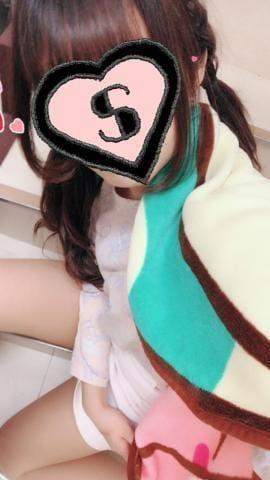 「ありがとう♪」04/24(04/24) 20:11   かんなの写メ・風俗動画