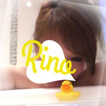 「ありがとう」04/24(04/24) 20:12 | 柚木の写メ・風俗動画