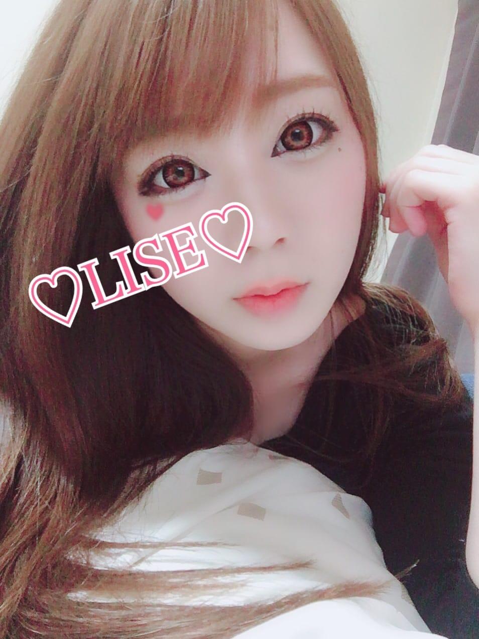 「向かいまーす!」04/24(04/24) 23:01 | りせの写メ・風俗動画