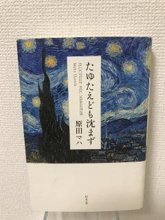 「今読んでいる本」04/25(04/25) 00:14 | 岸 はるかの写メ・風俗動画
