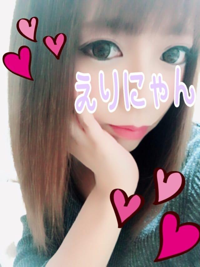 「♡またまた♡」04/25(04/25) 00:59 | えりなの写メ・風俗動画