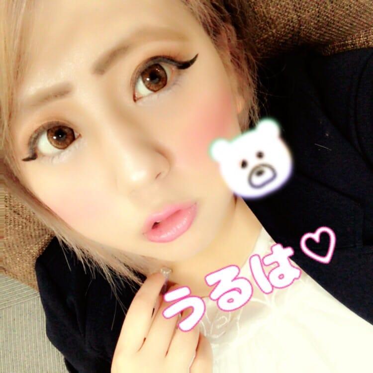 「ありがとうるは♡♡」04/25(04/25) 05:48 | うるはの写メ・風俗動画