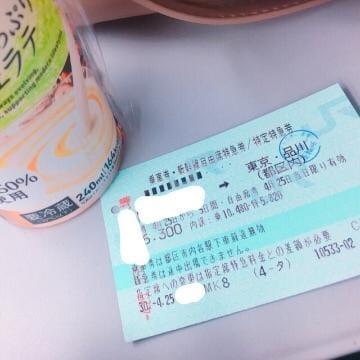 「いってき?」04/25(04/25) 07:34 | まなみ★未経験・ルックス激高の写メ・風俗動画