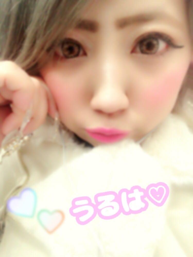 「おはようるは♡♡」04/25(04/25) 10:27 | うるはの写メ・風俗動画