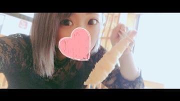 「好吃」04/25(04/25) 12:05 | めい★AF無料☆超絶変態ア◯ル姫の写メ・風俗動画