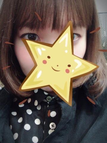 「ありがとう♪」04/25(04/25) 12:49 | 美月 あかりの写メ・風俗動画