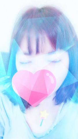「明日まで待てないから」04/25(04/25) 12:58   あきなの写メ・風俗動画