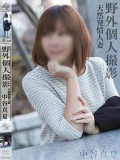 「今週の出勤予定」04/25(04/25) 15:00 | 中谷 眞夏【男の潮吹き得意!】の写メ・風俗動画