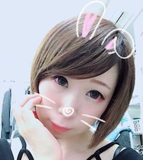 「おれい」04/25(04/25) 23:00 | さきの写メ・風俗動画