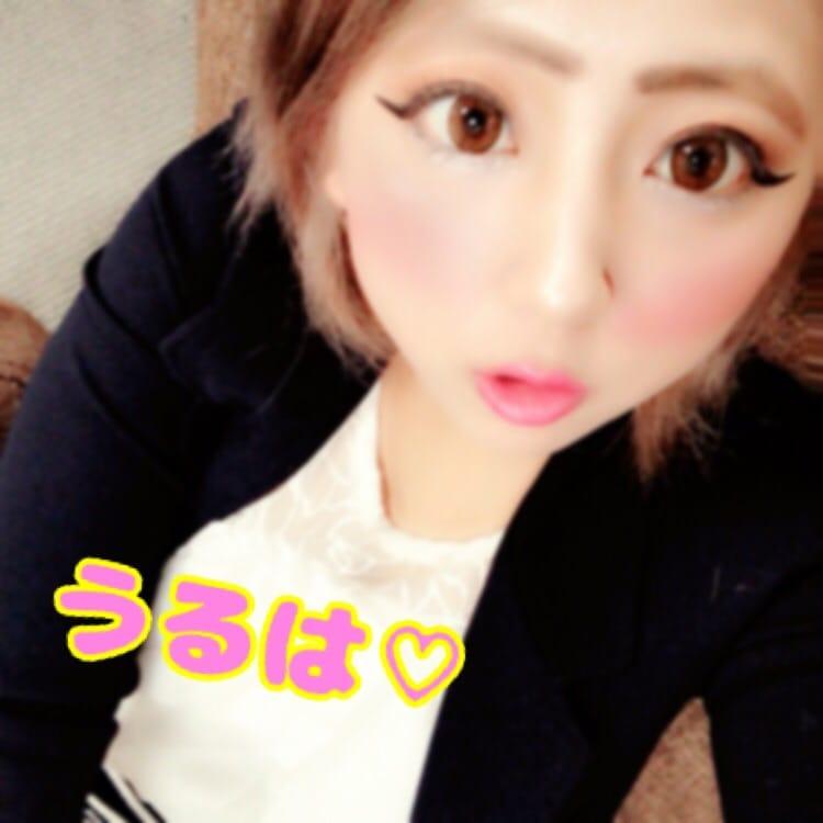 「ありがとうるは♡♡」04/26(04/26) 00:56 | うるはの写メ・風俗動画