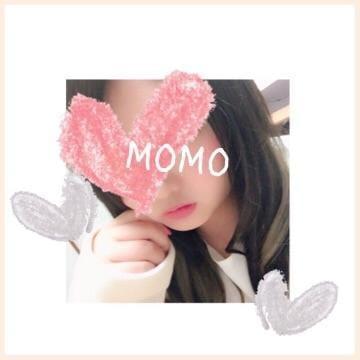 「おれい♡」04/26(04/26) 01:19   ももの写メ・風俗動画