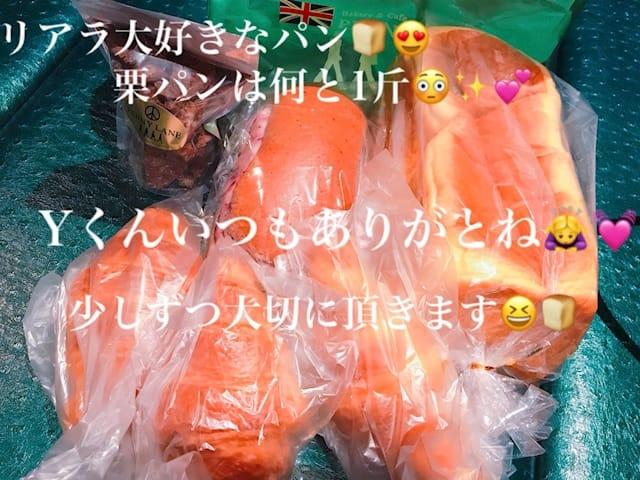 「リアラのブログ」04/26(04/26) 12:19   リアラの写メ・風俗動画