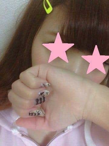 「出勤しました!」04/26(04/26) 13:36   さくらの写メ・風俗動画
