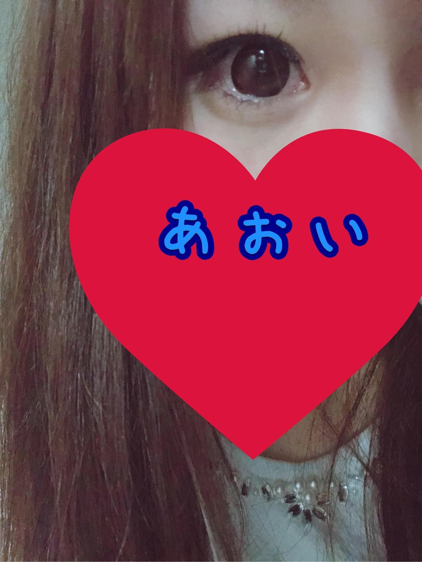 「こんばんは★」04/26(04/26) 20:36 | あおいの写メ・風俗動画
