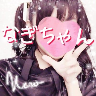 「るんるん♪」04/26(04/26) 23:48 | なぎの写メ・風俗動画