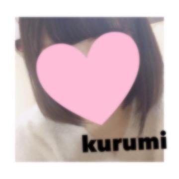 「本日出勤です♡」04/27(04/27) 10:08 | 方城くるみの写メ・風俗動画