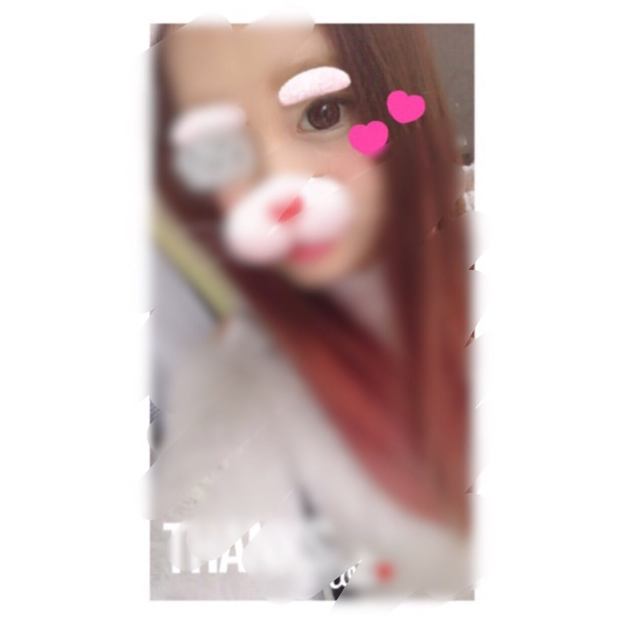 「ありがとう」04/27(04/27) 20:21 | Belle(べる)の写メ・風俗動画