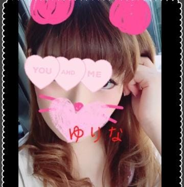 「nanaの派手に優しいお兄様❤」04/28(04/28) 16:02 | ユ リ ナ(若妻コース)の写メ・風俗動画
