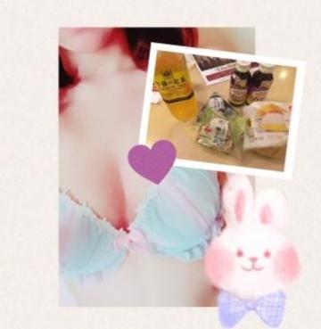「ありがとうございました(*ˊ˘ˋ*)。♪:*°」04/28(04/28) 22:32 | ねねの写メ・風俗動画