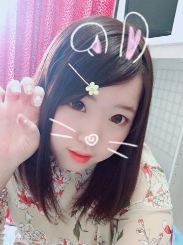 「今日で最後です?」04/29(04/29) 12:11 | せんりの写メ・風俗動画