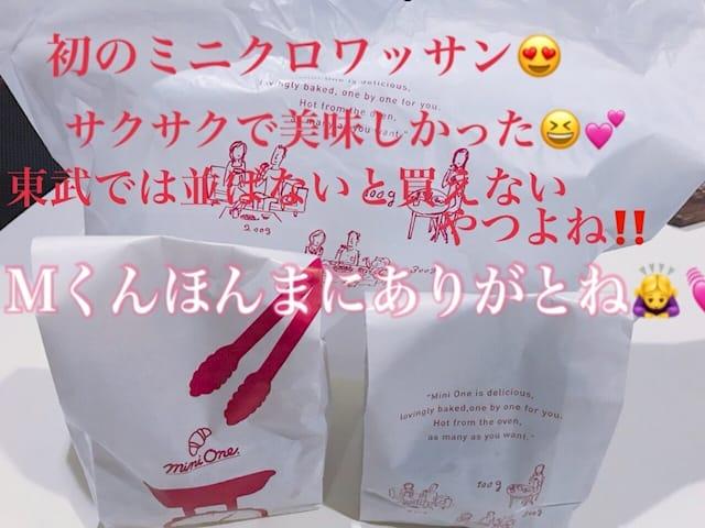 「リアラのブログ」04/29(04/29) 12:14   リアラの写メ・風俗動画