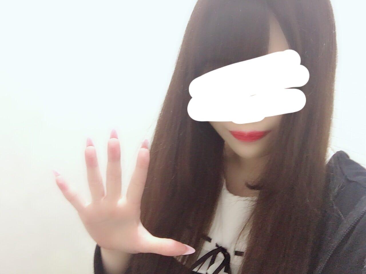 「ありがとうございました❤︎」04/29(04/29) 18:56 | えれなの写メ・風俗動画