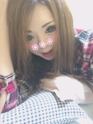 「出勤ー☆」04/29(04/29) 19:00 | 栄倉彩☆ラブチャンス☆の写メ・風俗動画