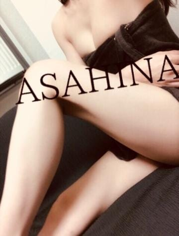 「こんばんは」04/30(04/30) 14:36 | 朝比奈ユウの写メ・風俗動画