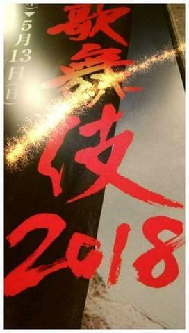 「かりなです☆」04/30(04/30) 18:35 | かりなの写メ・風俗動画