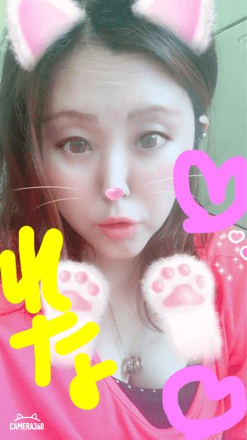 「こんにちは♡」05/01(05/01) 12:12   怜奈-れなの写メ・風俗動画