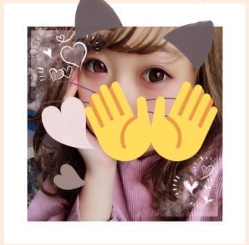 「[お題]from:マウンテンゴリラさん」05/01(05/01) 14:57   エコの写メ・風俗動画