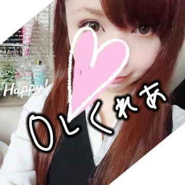 「今日から出勤☆」05/01(05/01) 19:09   愛野 くれあの写メ・風俗動画