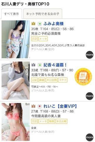 「おはよう」05/02(05/02) 11:15 | れいこ【金妻VIP】の写メ・風俗動画