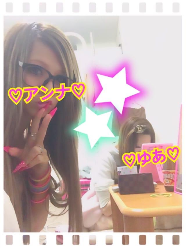 「へへっ」05/03(05/03) 19:50 | アンナ☆容姿抜群美ギャルの写メ・風俗動画