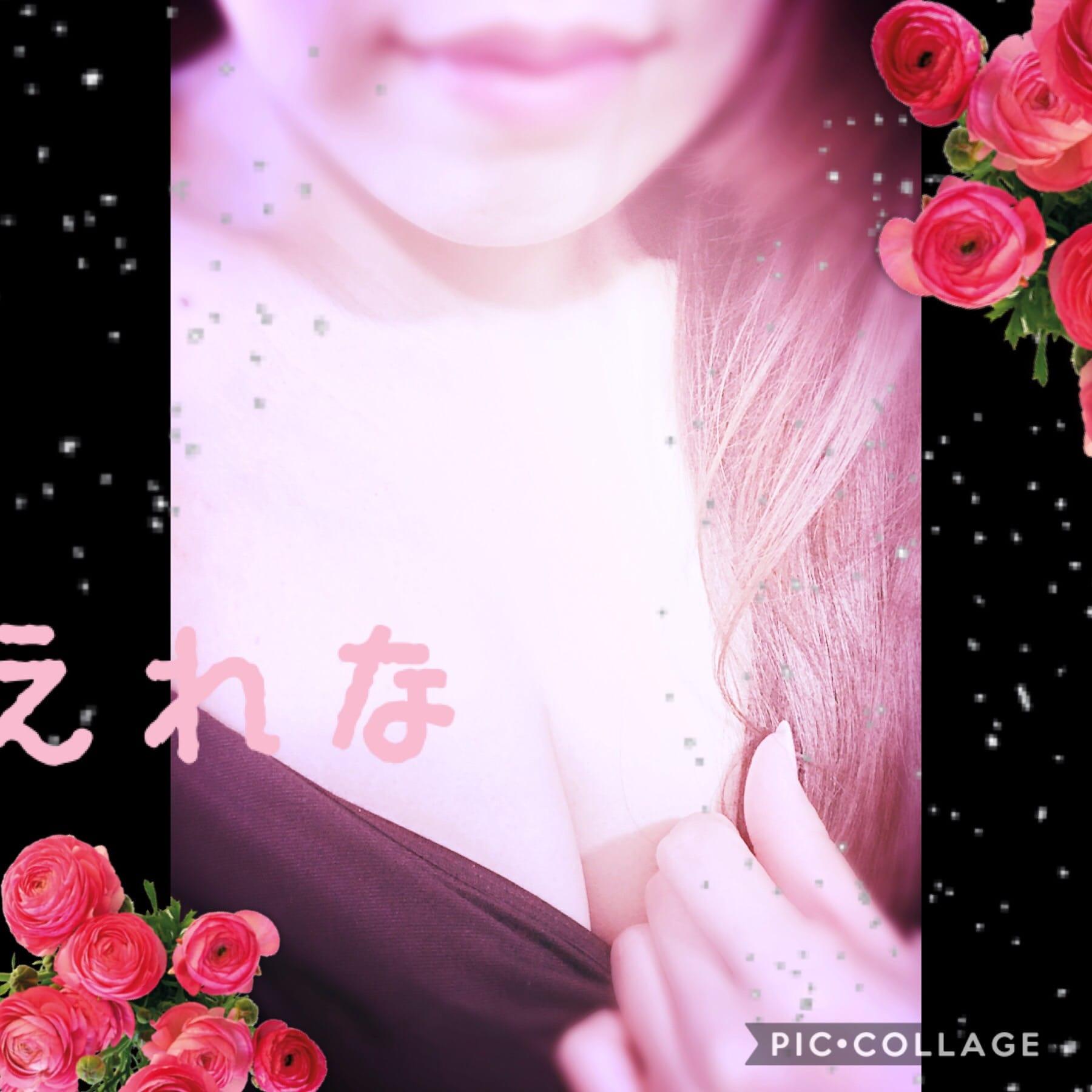 「H様  お礼?」05/04(05/04) 06:32   絵怜奈 えれなの写メ・風俗動画