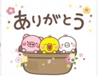 「木曜日のお礼」05/04(05/04) 15:53 | さとみの写メ・風俗動画