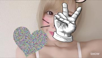 「ありがとうございました!♡」05/05(05/05) 06:41   ひめき☆反則的な可愛さの写メ・風俗動画