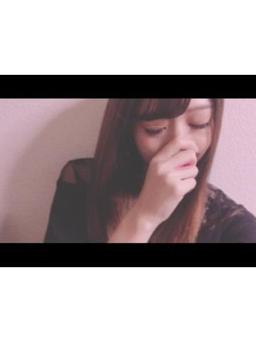 「出勤しますっ♪」05/05(05/05) 20:56 | ダイヤ姫【柚子/ゆず】の写メ・風俗動画