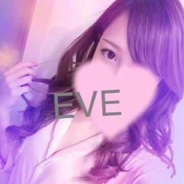 「お詫び」05/05(05/05) 22:16 | Eve【イブ】の写メ・風俗動画
